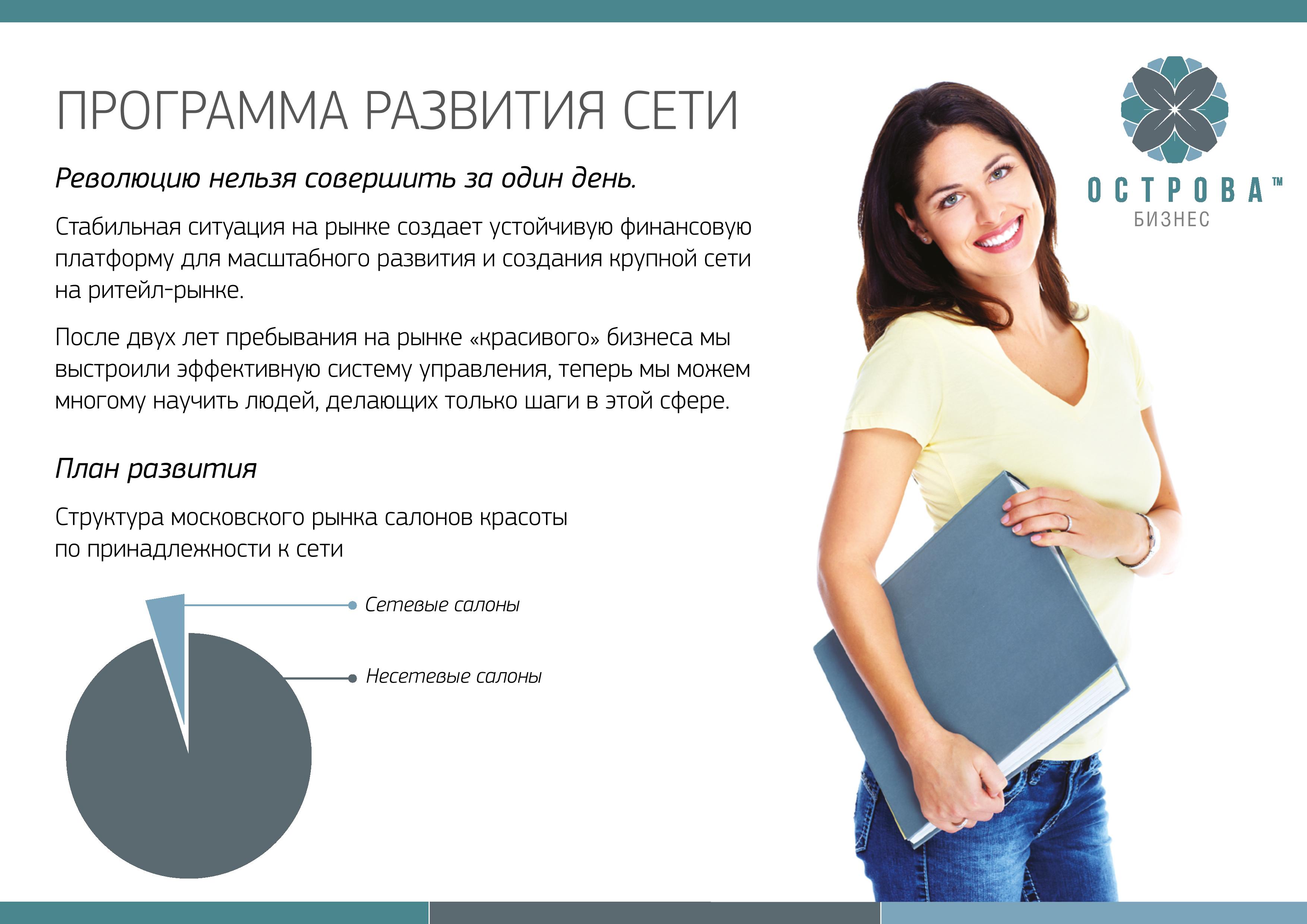 presentation-14.1