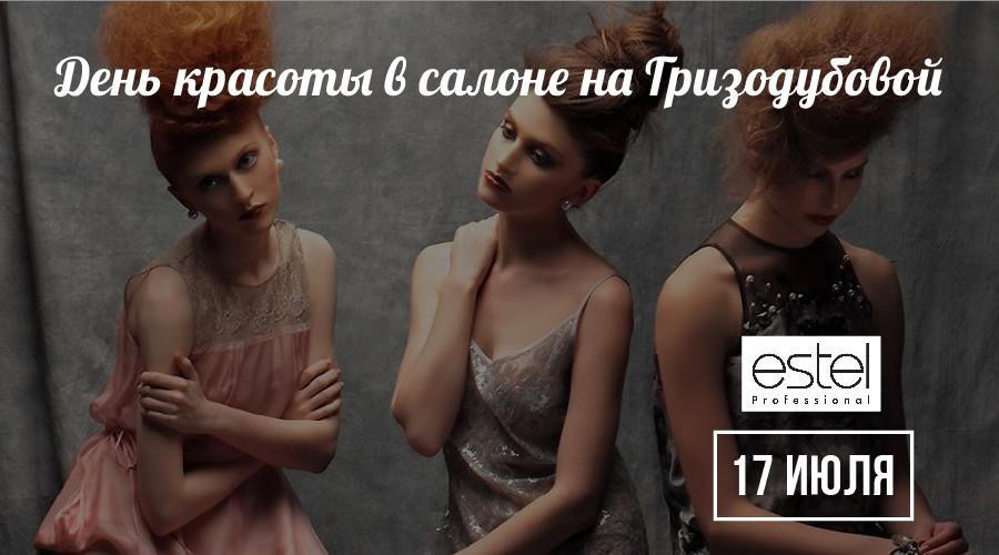 сайт - estel-01