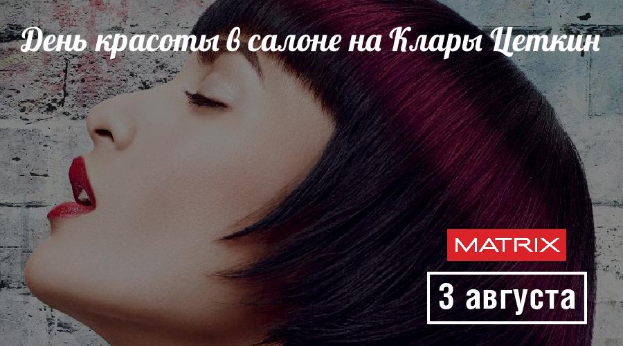 сайт-matrix-01
