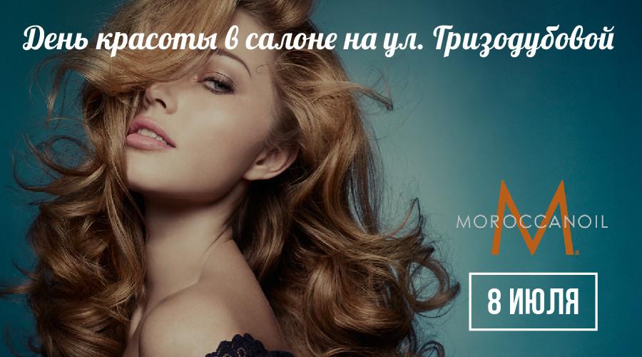 сайт-морокканоил-01