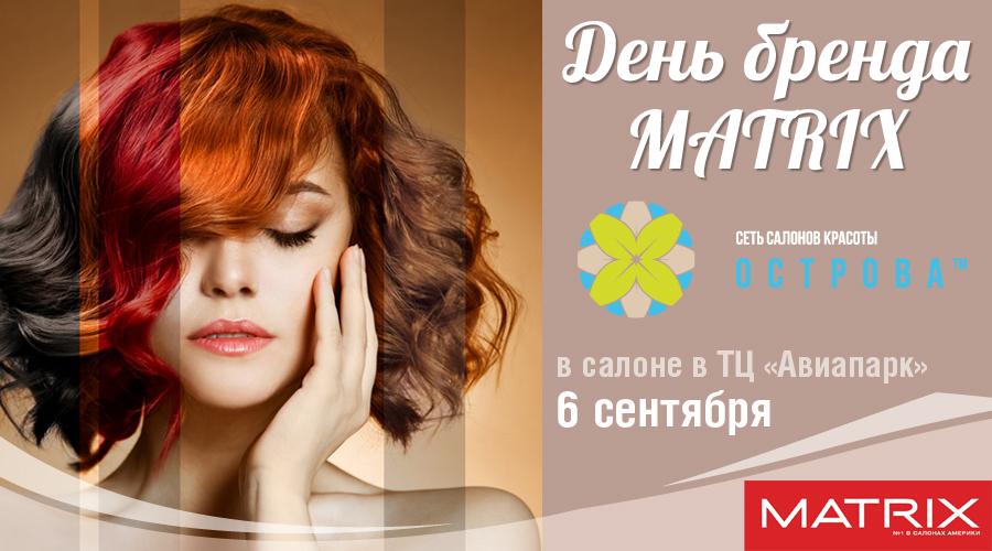 MATRIX_site_sep