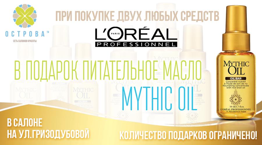 oil_site