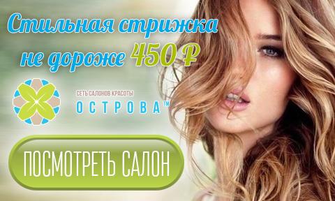 hair1_480x288